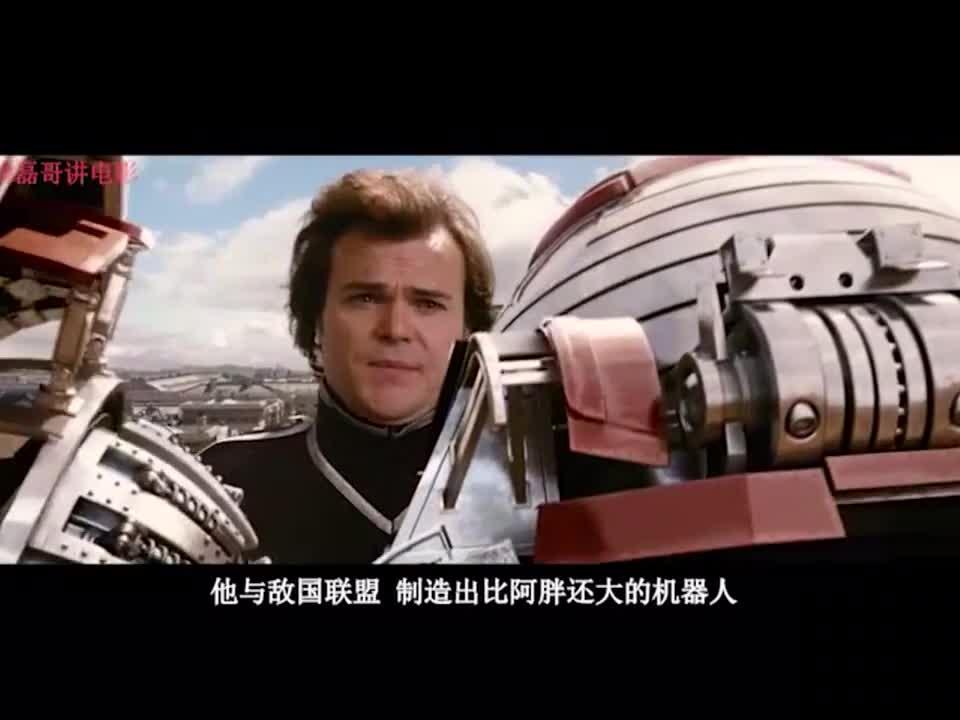 #影视#标题:格列佛游记-5