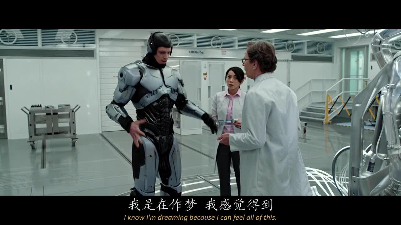机械与人体结合,不是药物麻醉,让男主感受到幻肢与自己的结合