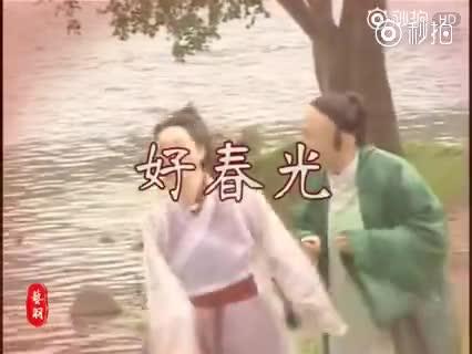 《春光灿烂猪八戒》片头曲,还是这么经典~满满的回忆~