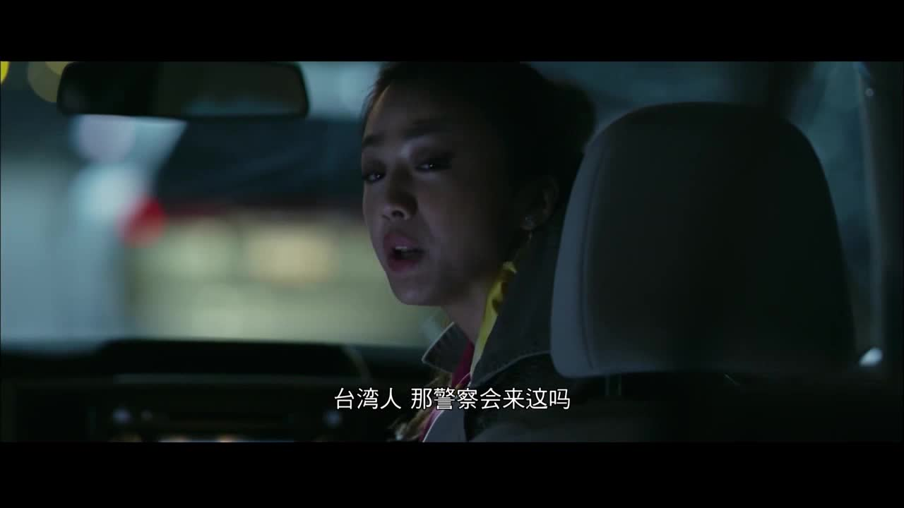 女子被司机带去这个地方,女子死活不愿意,无奈之下只好答应