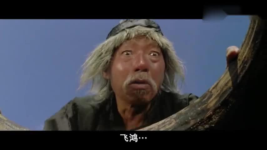 #最近有什么好电影#电影推荐:多麽经典有让人熟悉的红鼻头!