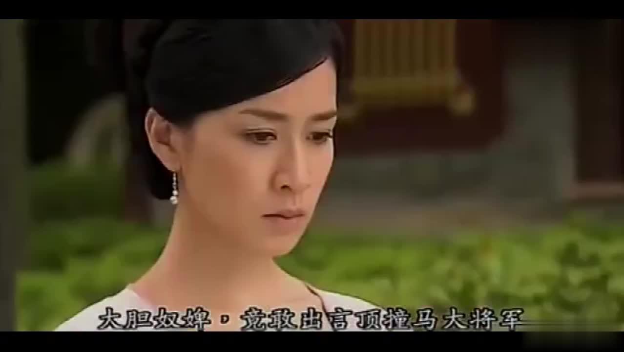 #经典看电影#《宫心计》刘三好不惧马元贽威胁,直言怼马元贽