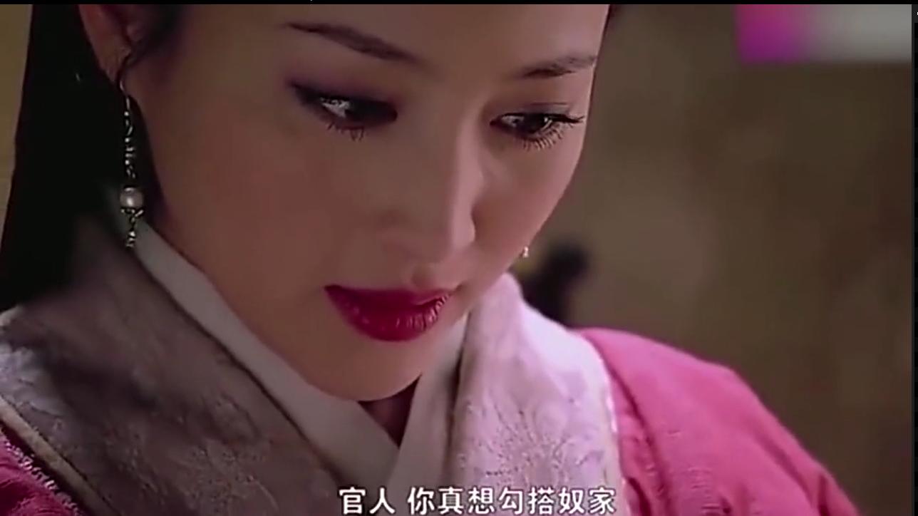 金莲在西门大人的甜蜜攻势下,金莲终究还是沦陷在西门的温柔陷阱