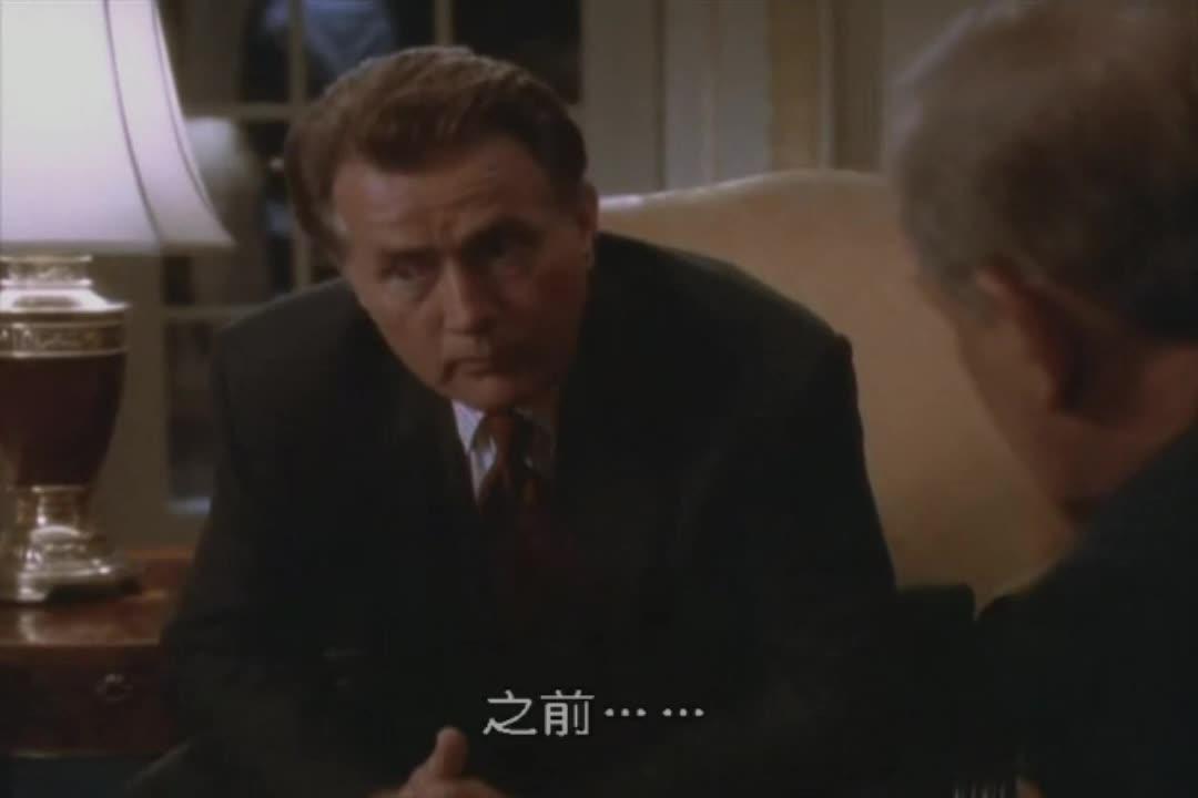 不情愿的总统只能硬拉了茜洁和山姆一起去参加