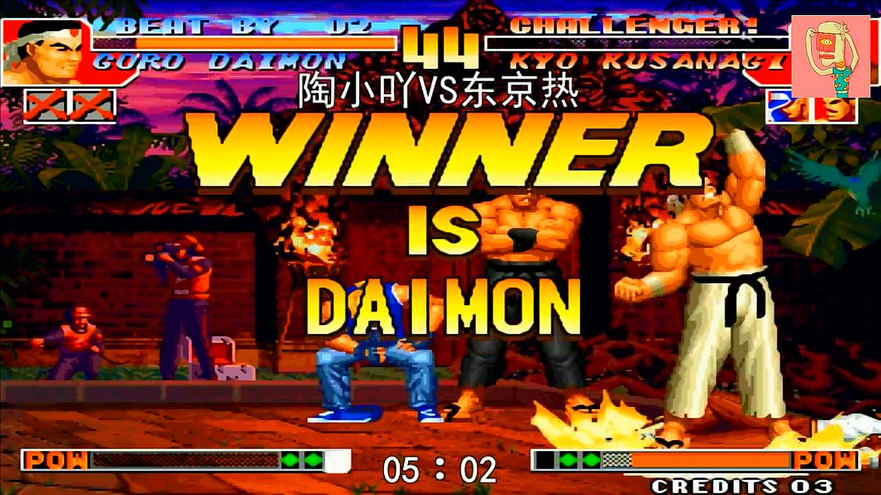 拳皇97:穿木屐的就是厉害,大门五郎逆风翻盘残血逆袭一穿三