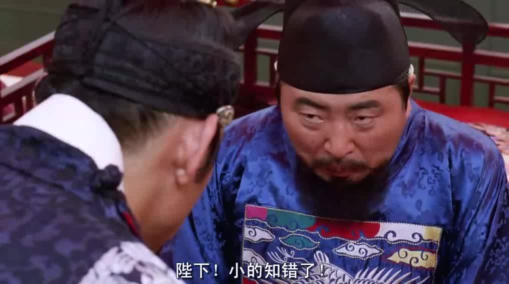 甘宇成,李俊基,王的男人,皇上大发脾气,直接就踹大臣