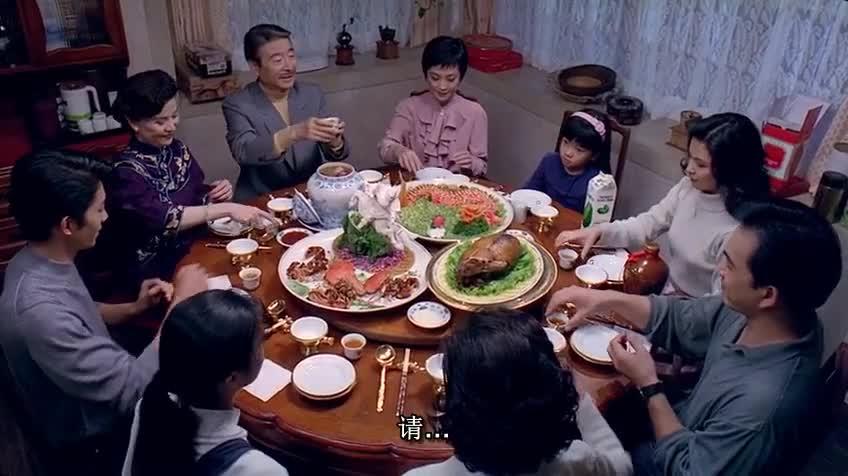 #经典看电影#名厨老朱和家人的这次家庭聚餐,一秒钟让老婆变丈母娘