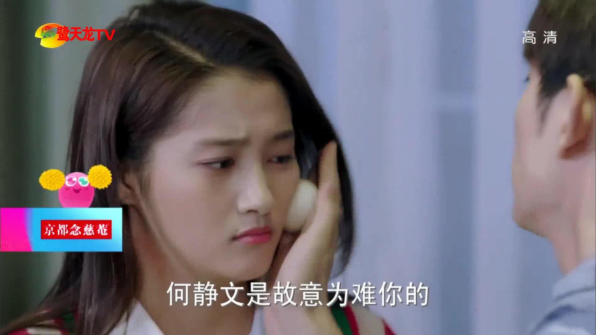 《极光之恋》有点害羞!韩星子偷吻李俊泰