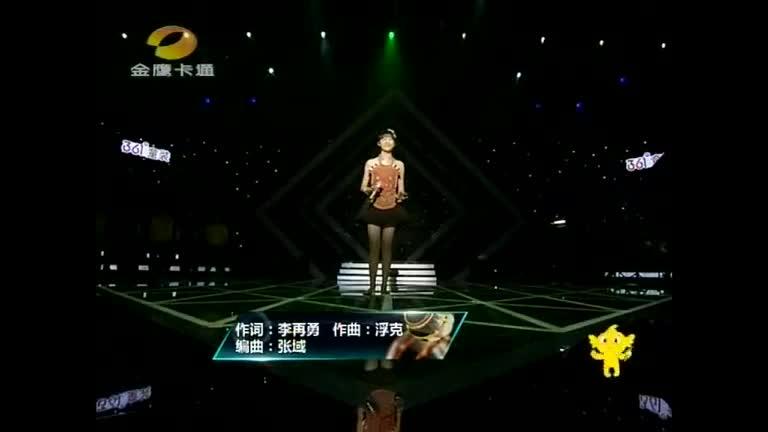 杨肸子 - 醉苗乡 - 2013中国新声代第六期现场