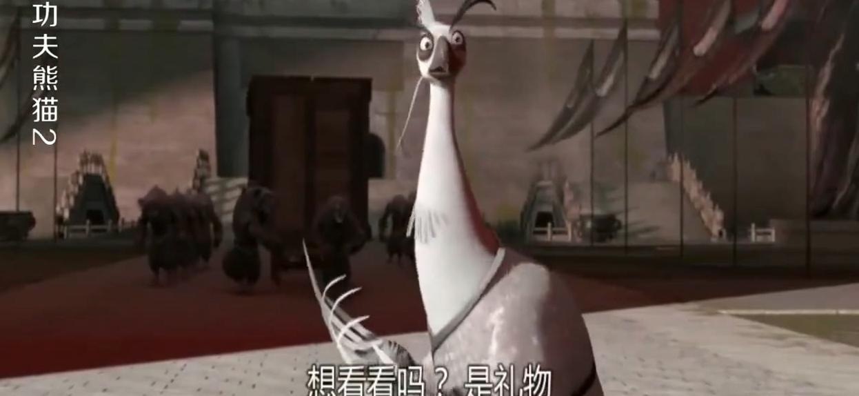 功夫熊猫2:孔雀大师对鳄鱼大师