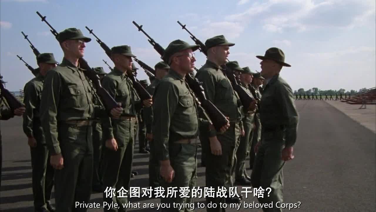 美国大兵训练有多严格?士兵犯错误直接被脱裤子惩罚!
