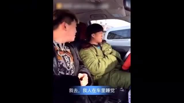 搞笑视频:二货夫妻遇到偷车贼 ,开心一刻!