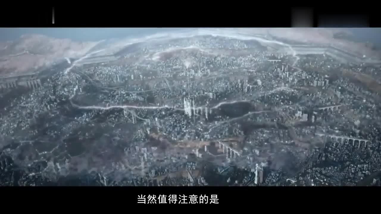 #经典看电影#《最终幻想15:王者之剑》请50个特效公司做的电影,超越爵迹