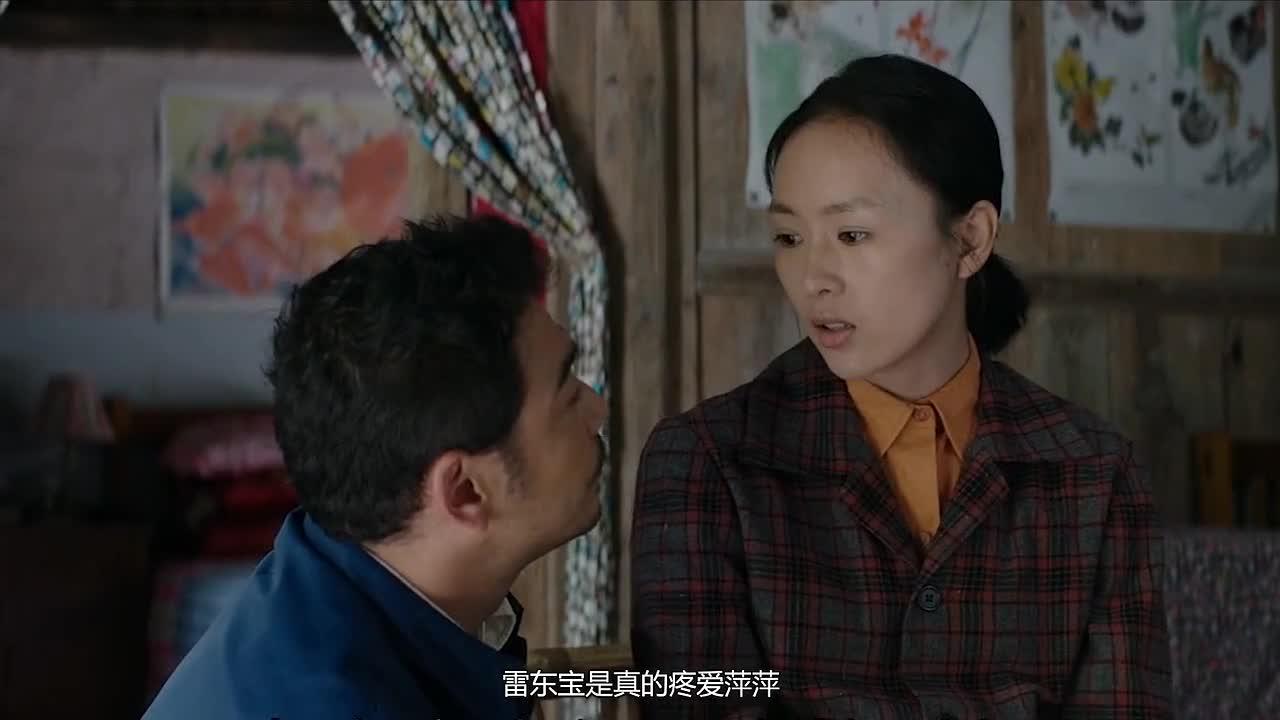 #娱乐#《大江大河》开播以来最悲情虐心时刻