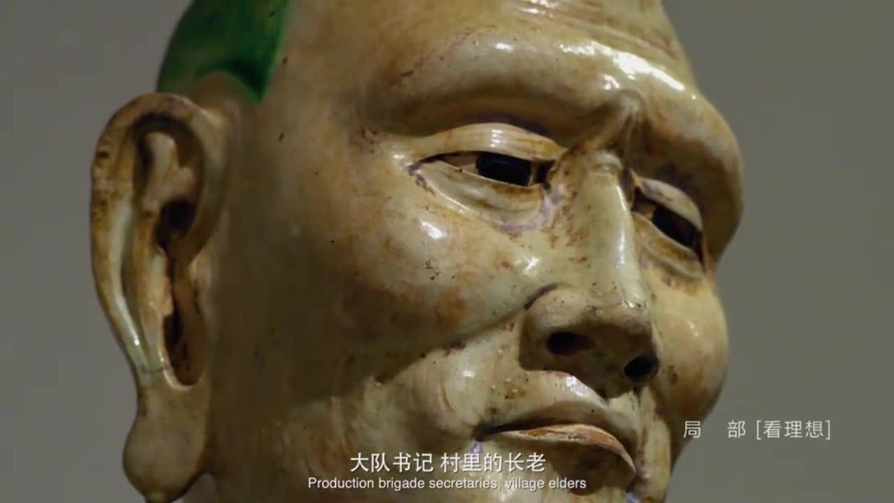 这个雕像真是太写实了,耳朵真的好大?