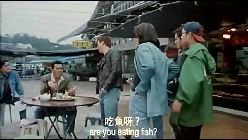 看陈浩南怎样先礼后兵教大傻做人