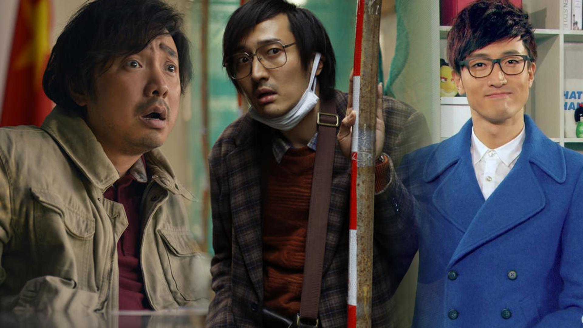 #电影最前线#关谷王传君要跟徐峥搞大事情!粉丝对其新片形象大喊:还我关谷君