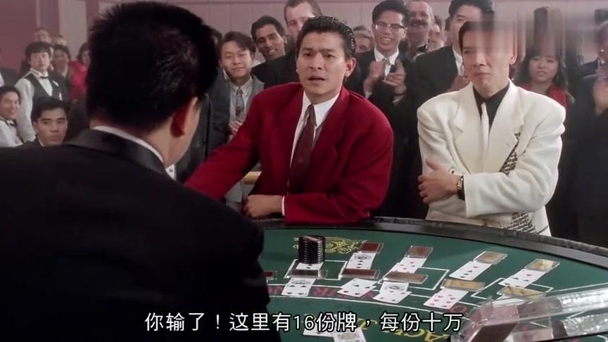 """#经典看电影#自从赌神退出赌坛后,陈刀仔以硬实力拿下""""赌侠""""称号"""