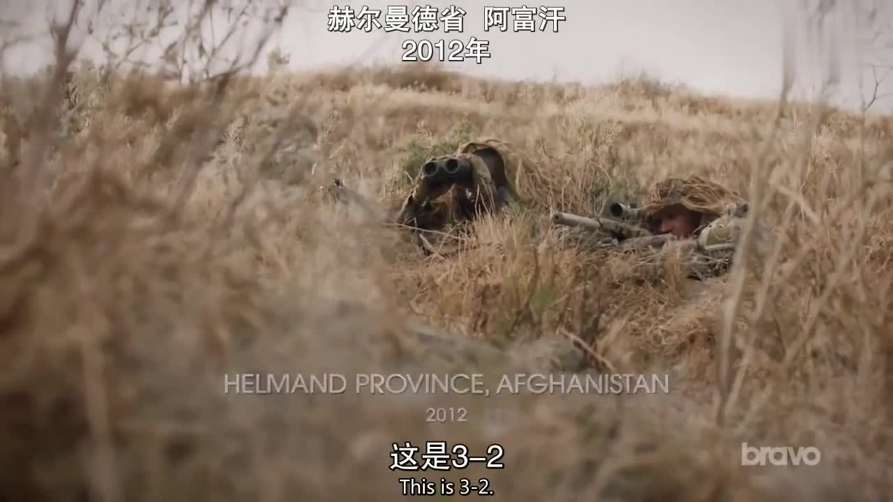 美军狙击手配合特种部队在阿富汗行动,场面火爆