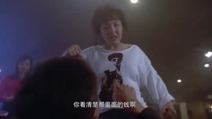 #电影片段#情圣:女人还是丰满一点好,这样就不怕钱没地方放了
