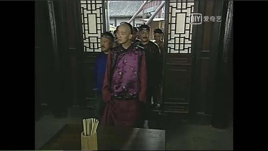 #康熙微服私访1#康熙微服私访记1——宜妃娘家人借是皇亲敲诈老百姓