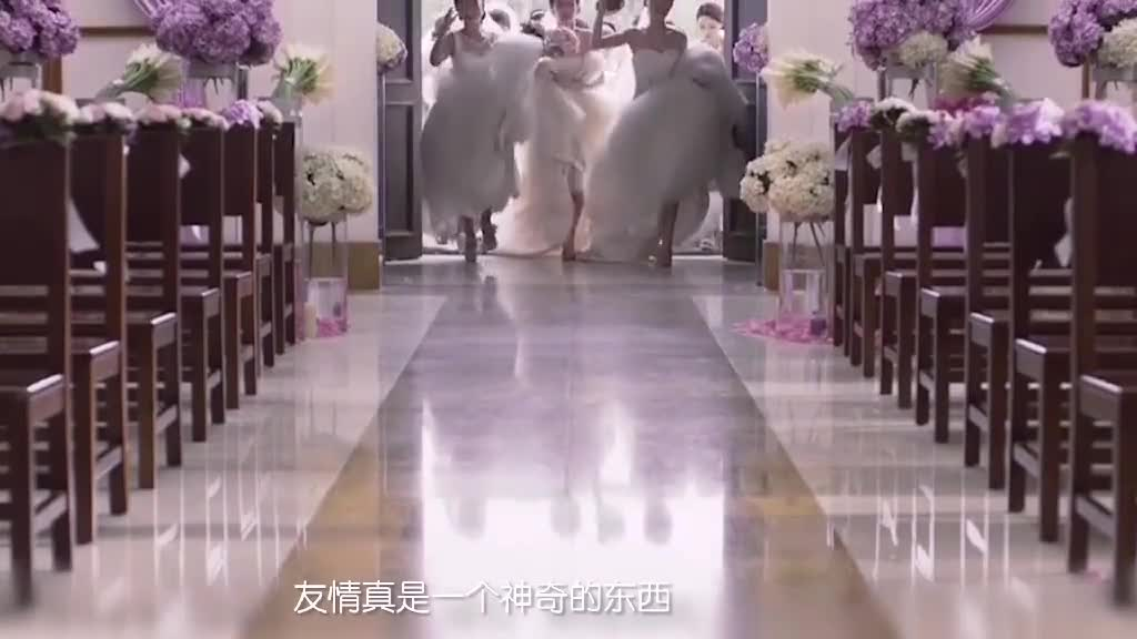 #影视#《新娘大作战》同穿一条裙子的闺蜜,竟因为结婚吵架绝交