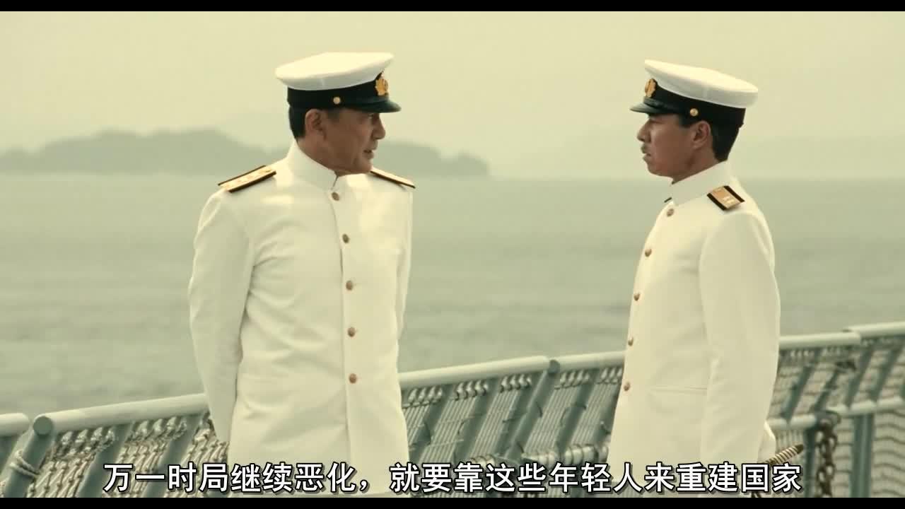 看着国土被敌国占领,还有被困岛屿的士兵,指挥官心痛不已