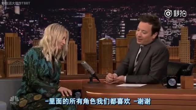 卡蕾·措科在节目中吐槽《生活大爆炸》拍摄时的幕后花絮