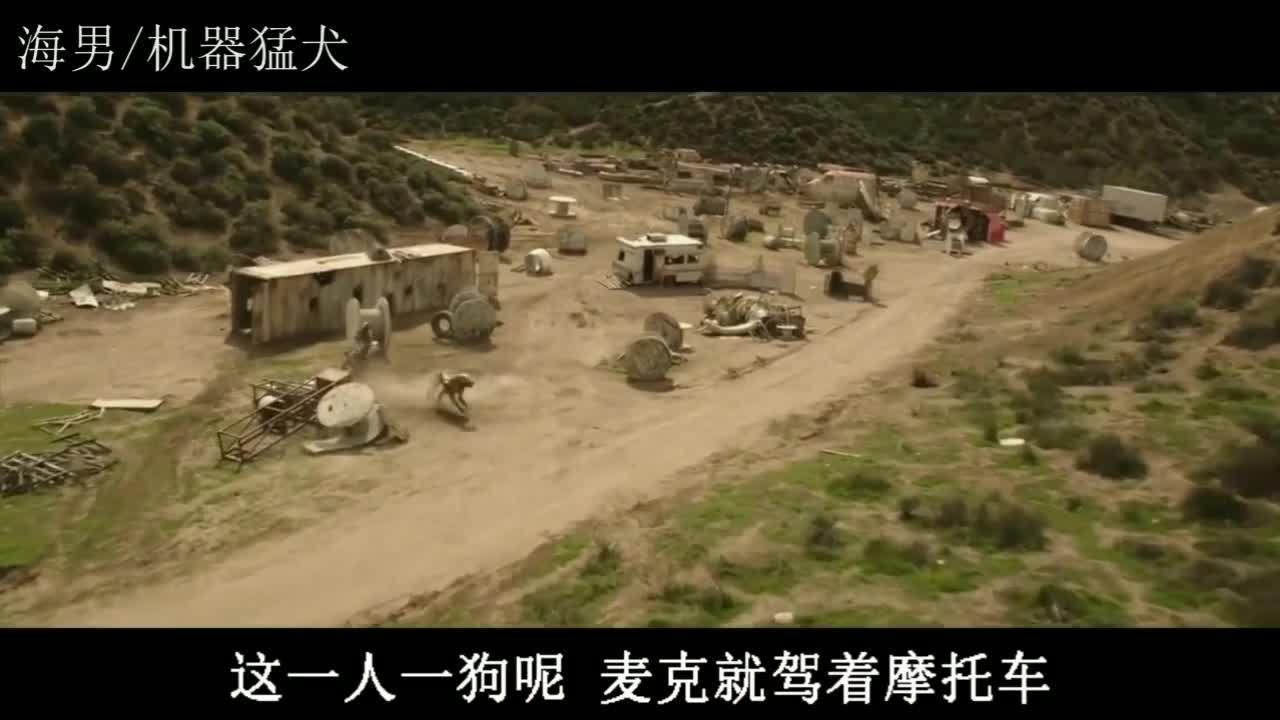 #电影#机器猛犬(三)