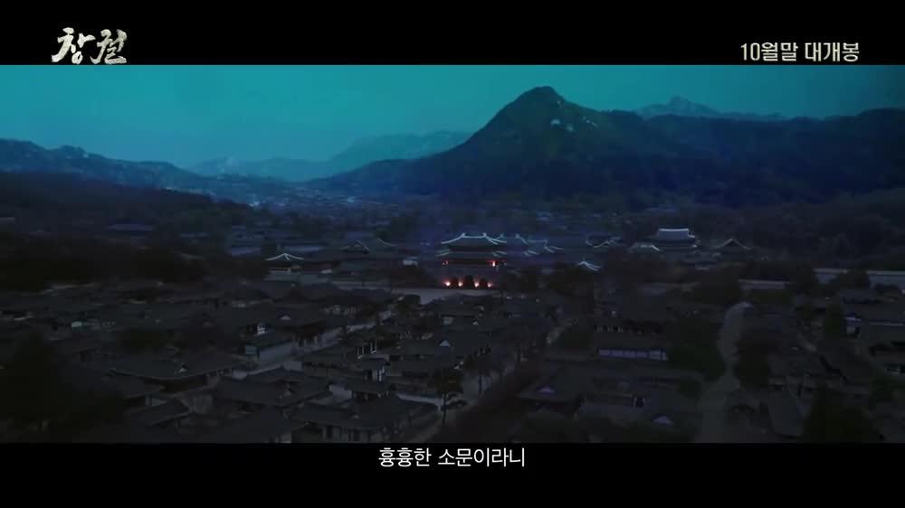 李尔王 预告片