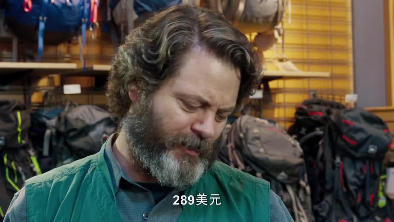 《林中漫步》中的购物爆笑片段,要不要这么搞笑啊