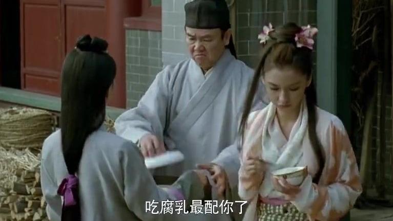 这电影也有10年了吧,杨颖也没多大变化啊!