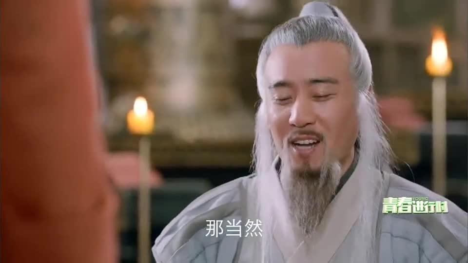 《封神演义》离开马氏后的姜子牙,直接就开始放飞自我了啊!