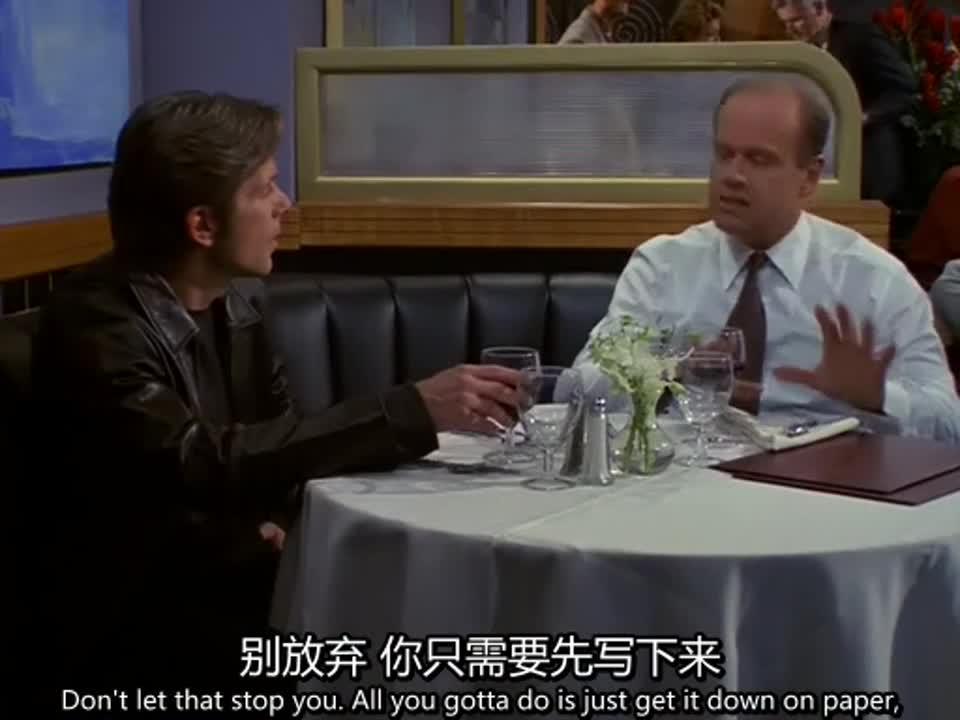 两个男人正在聊天,突然一女人闯了进来,没想到她居然是?