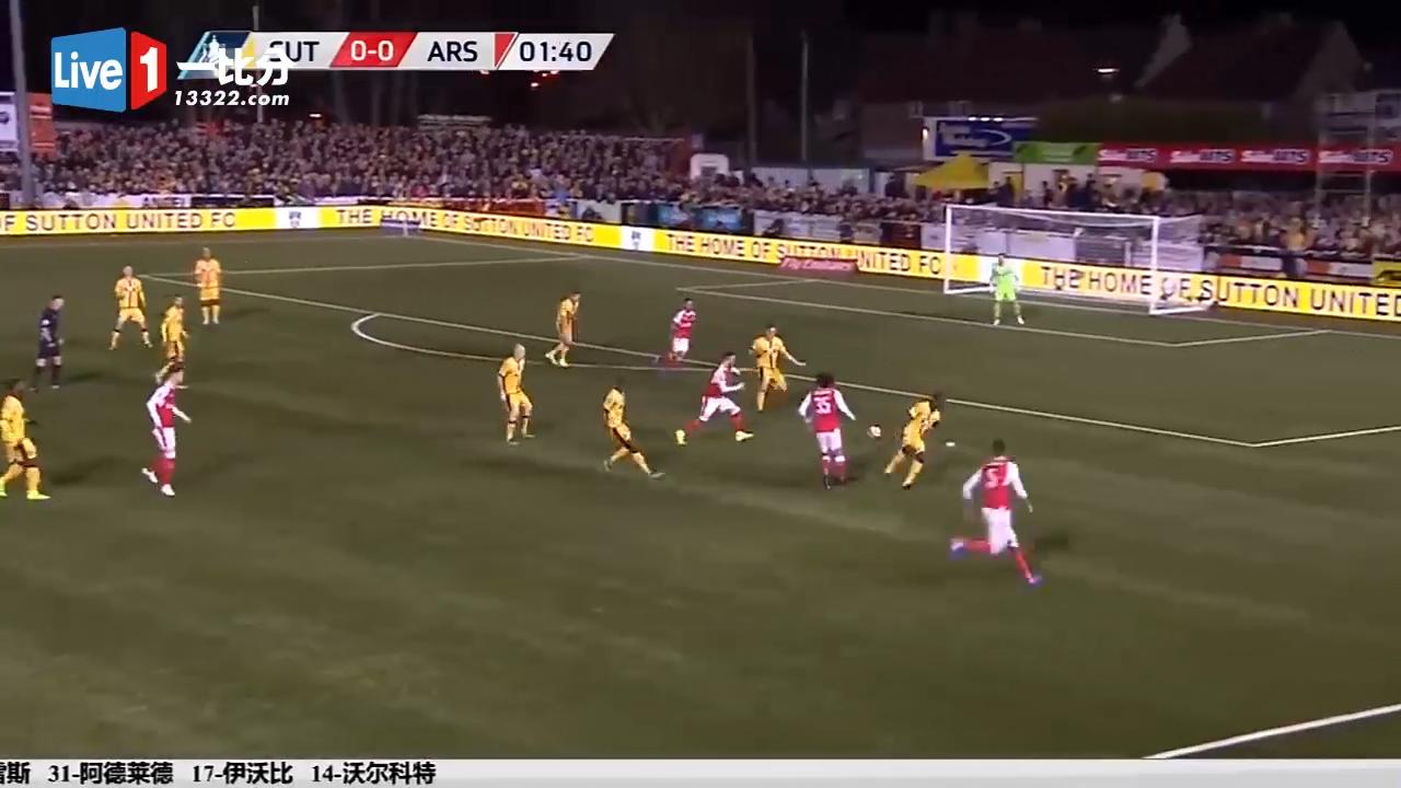 足总杯-佩雷斯世界波沃尔科特破门_阿森纳2-0萨顿联晋级