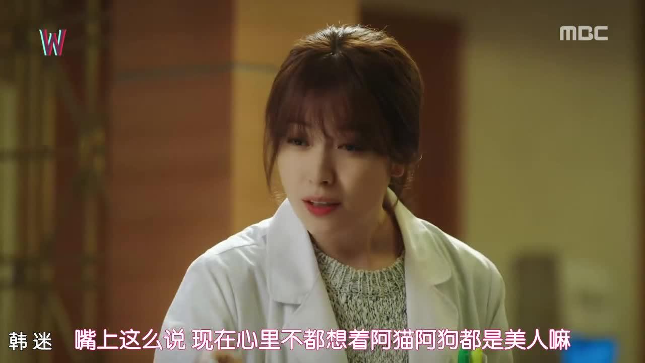 所以妍珠在打了姜哲没反应后又吻了姜哲,回到了现实世界。