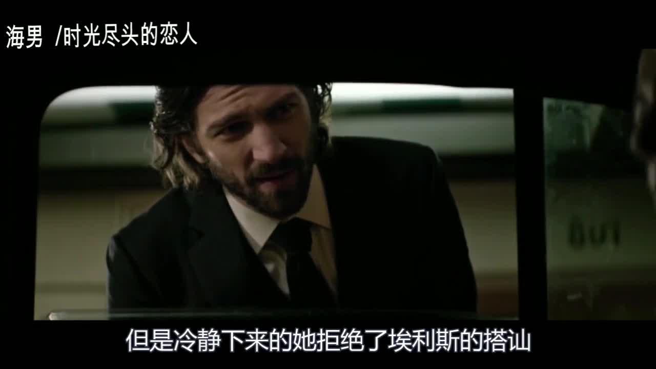 #电影#《时光尽头的恋人》(二)