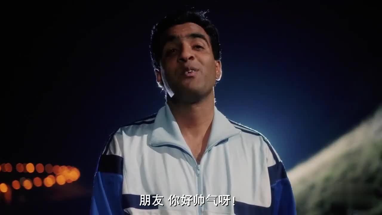 印度人见到赌神的第一眼,就说这种话
