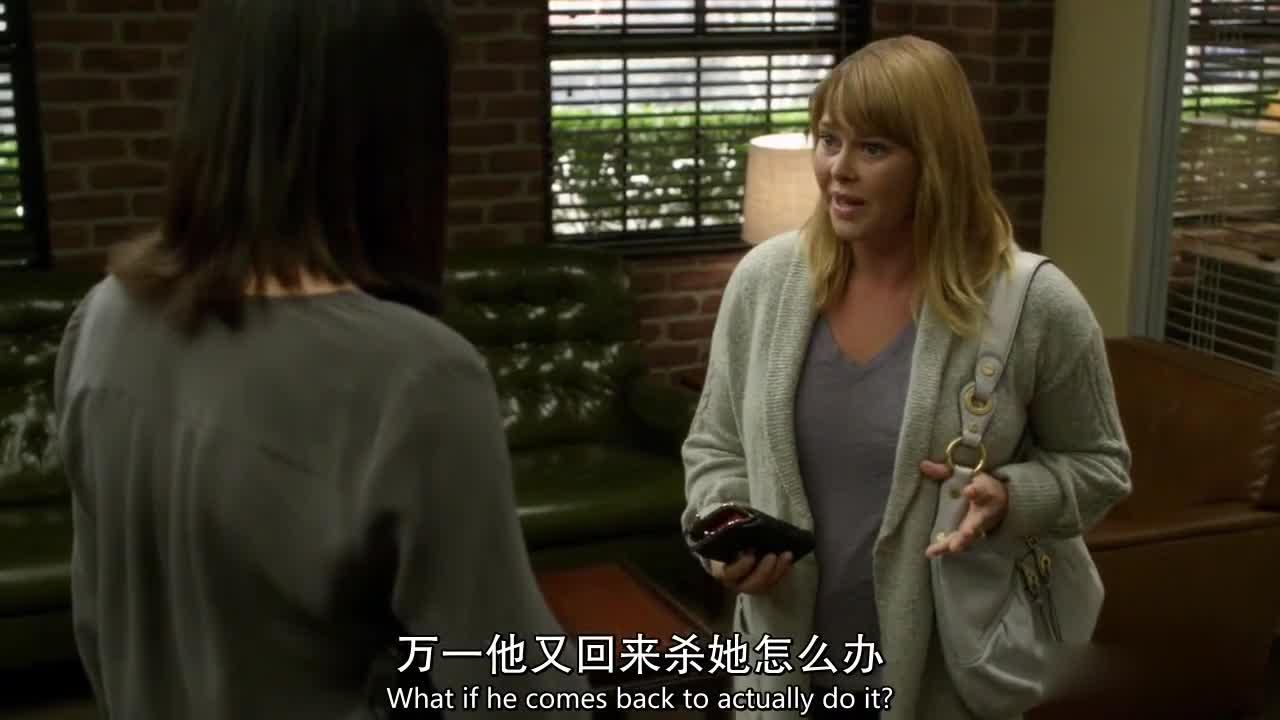 有人想杀崔西,万一回来杀她怎么办,探员:我们有探员正在保护她