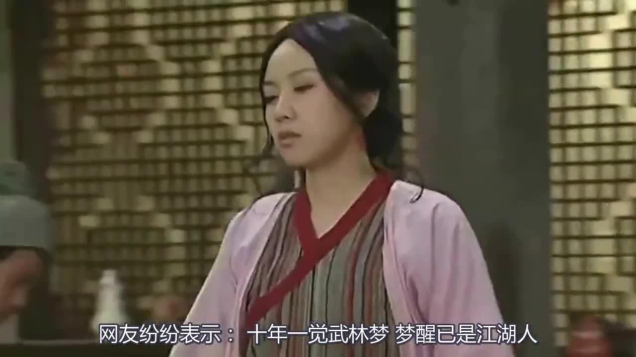 #娱乐#武林外传已经13年了《王牌对王牌》重聚引发回忆杀