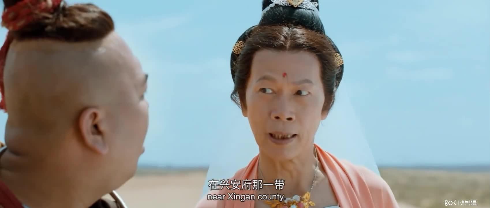 #电影最前线#《八戒降魔2万妖之王》片段:罗家英搞笑演绎天外飞仙