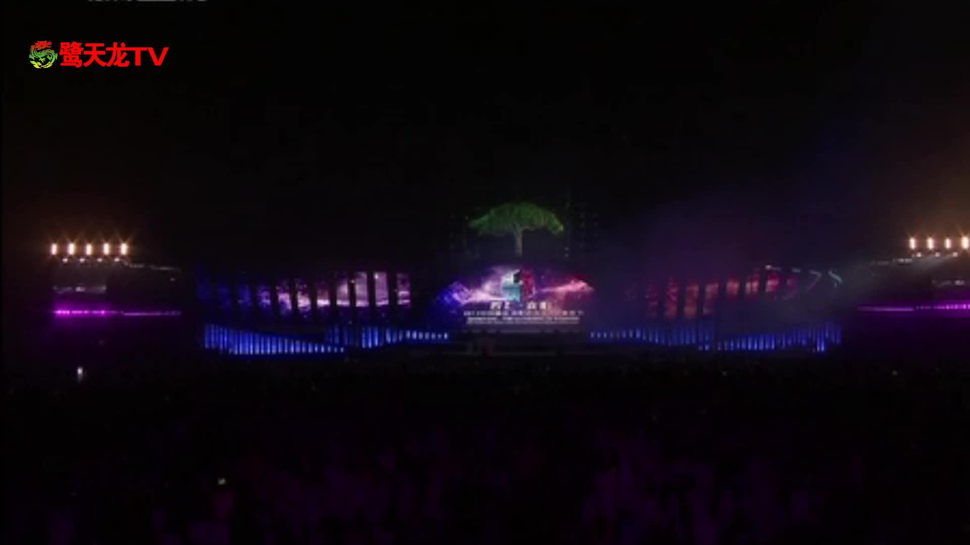 襄阳诸葛亮文化旅游节-歌舞《梦襄阳》齐豫陈楚生