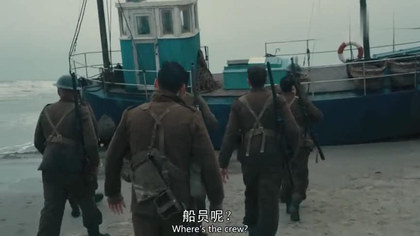 英军想从敦刻尔克海滩撤兵,却用民间的小型船只,这是为什么?