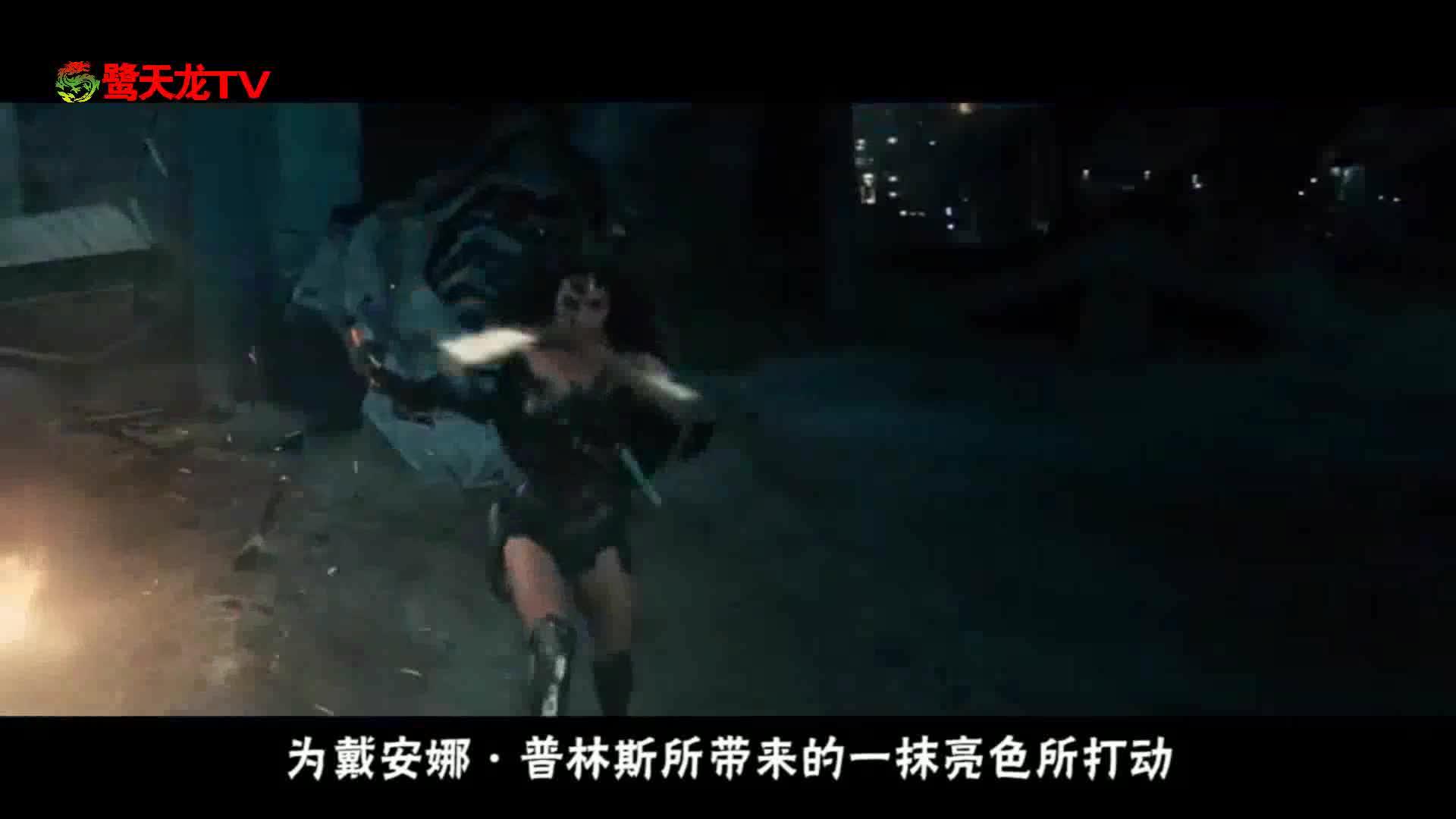 神奇女侠的开挂人生 和巨石强森是亲兄妹?
