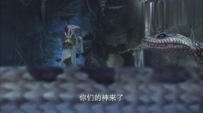 #经典看电影#万年巨蟒盘旋水边,法祖降临,万年巨蟒终于幻化为人,众妖听令