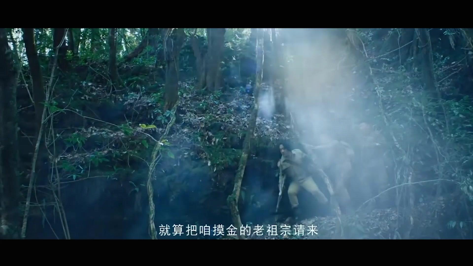 """#追剧不能停#《龙岭迷窟》收官特辑:原著剧透铁三角""""云南虫谷""""篇"""