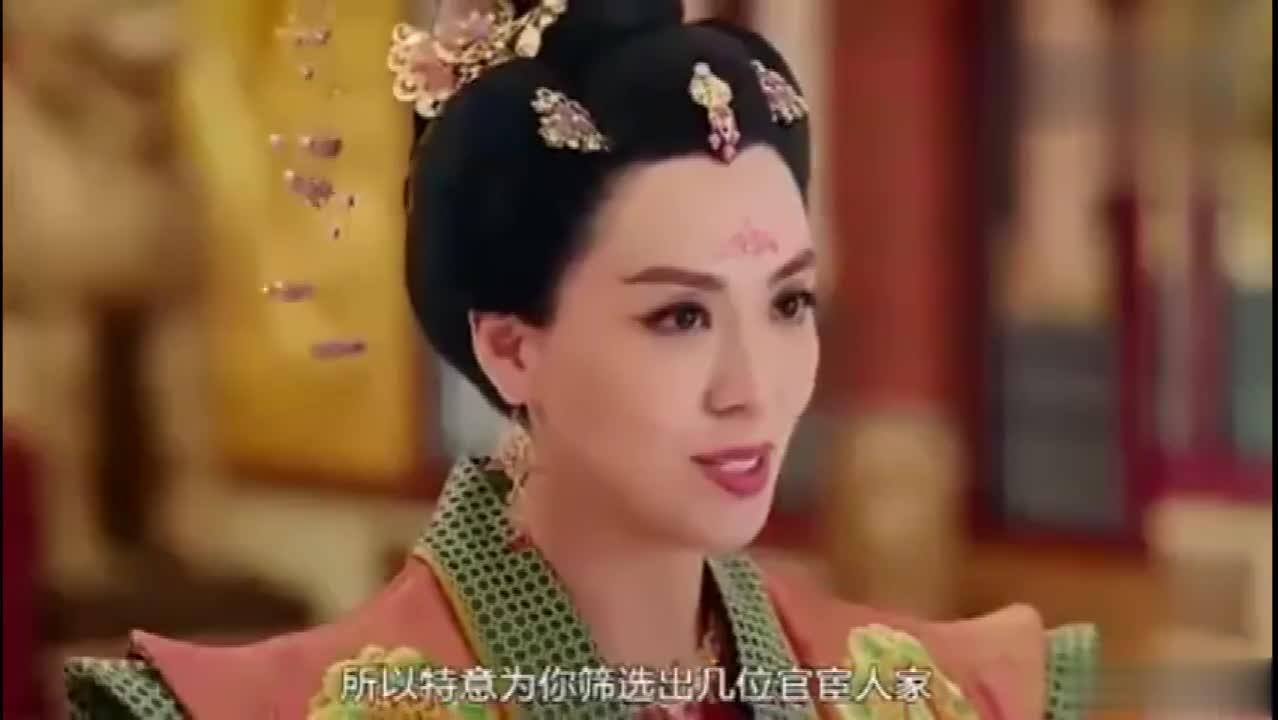 #经典看电影#宫心计:太平公主故意给皇上挑选新妃,皇后勃然大怒!