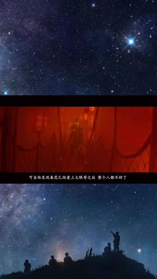 #电影片段#俗哥说电影,美国科幻片《掠食城市》(6)