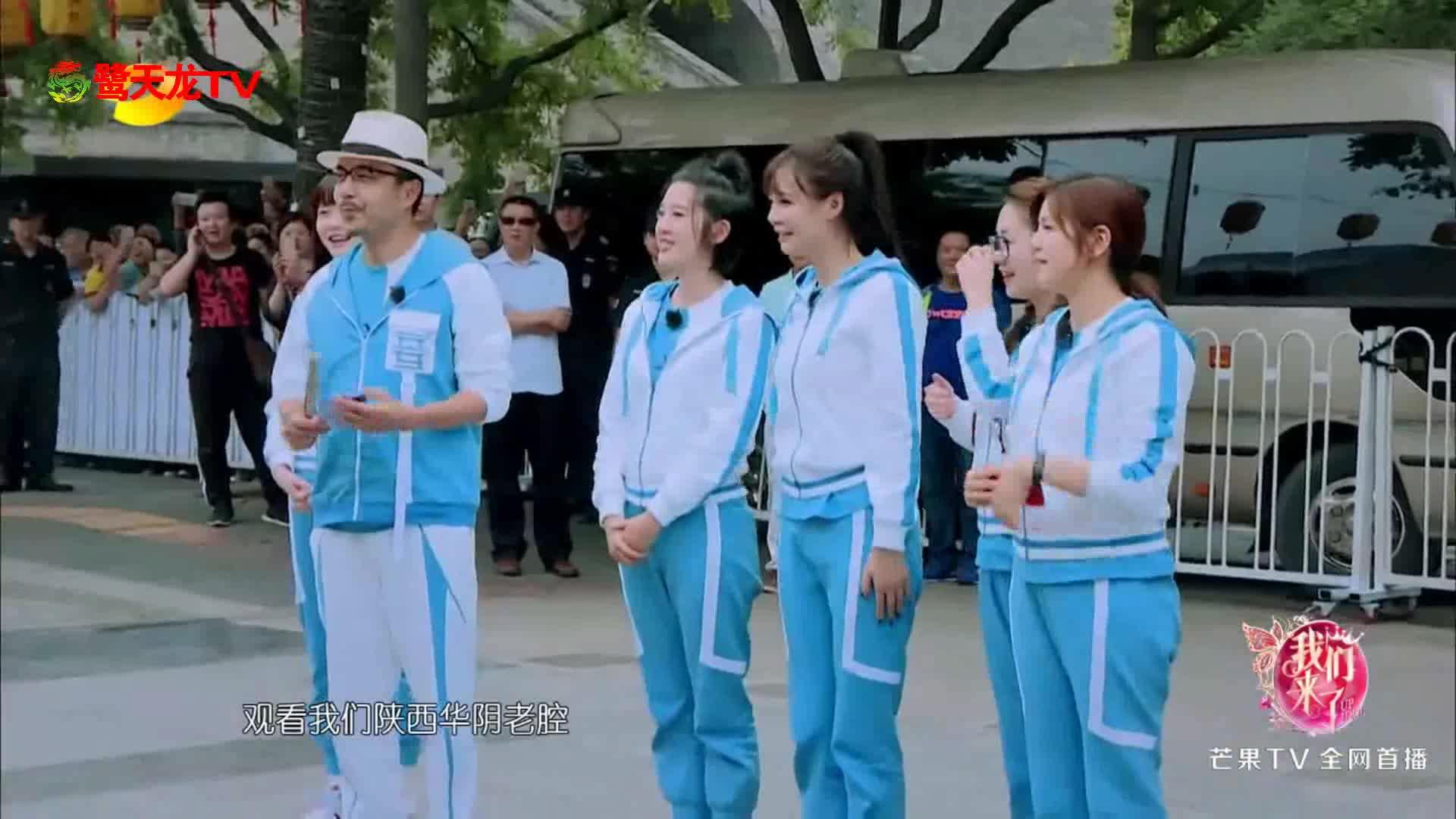 """TT阿宝发型唱超燃rap 李玟助阵开启全场""""嘻哈魂"""""""
