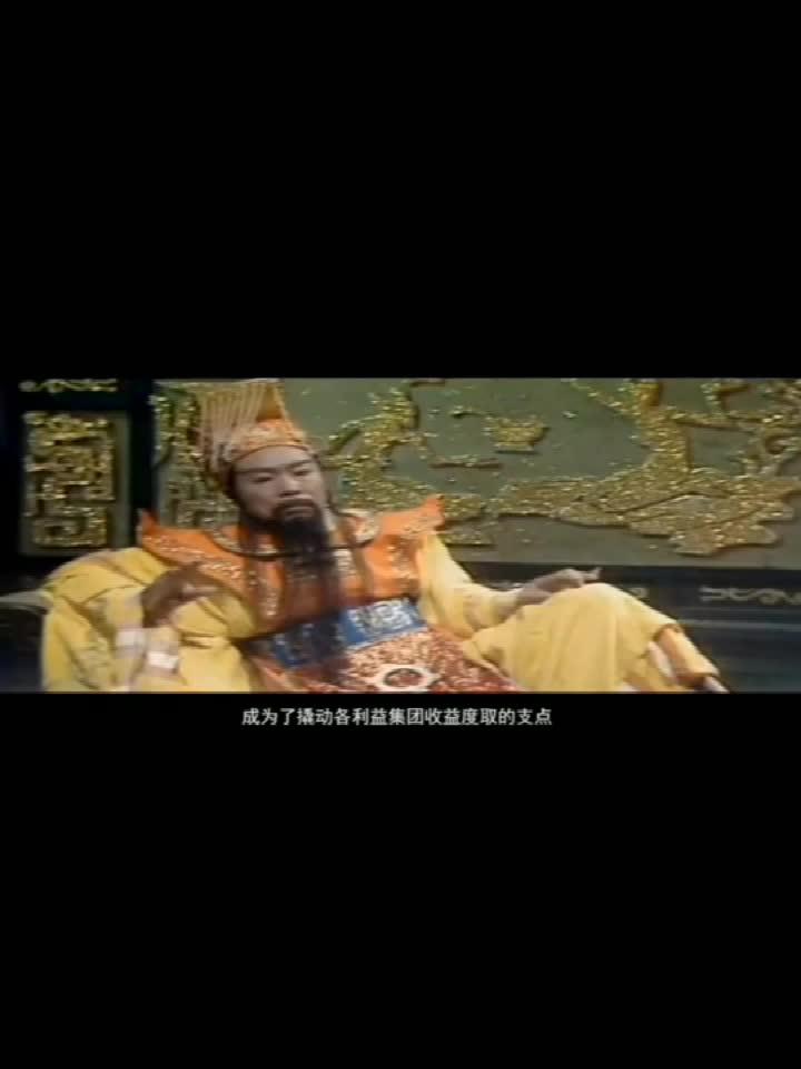 #影视#《西游记》谁是花果山最神秘得猴子